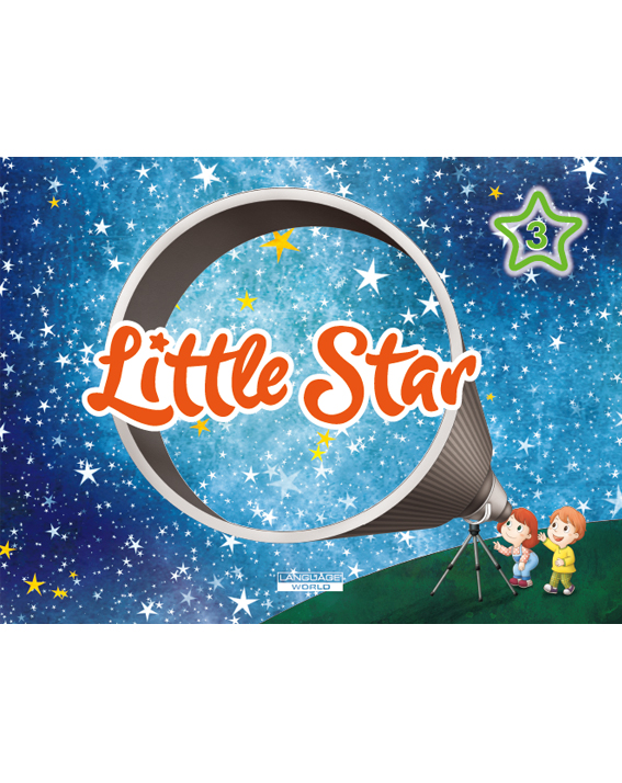 Thumnail : Little Star 3
